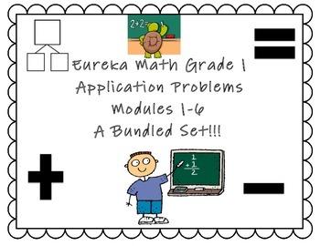 Eureka Math Grade 1-Modules 1-6 Application Word Problems (A Bundled Set!)
