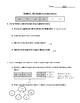 Eureka Math - Grade 3 - Module 5 Mid Module Assessment Review