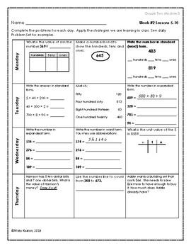 Eureka Math Grade Two Module 3 Weekly Homework