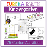 Eureka Math Kindergarten Centers GROWING BUNDLE