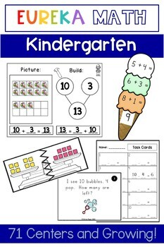 Eureka Math Kindergarten Centers ENTIRE YEAR BUNDLE!