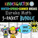 Eureka Math Kindergarten School Break Packets BUNDLE (Winter, Spring, & Summer)