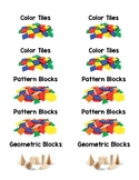 Eureka Math Manipulative Labels
