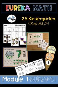 Eureka Math Module 1 Center Activities BUNDLE!