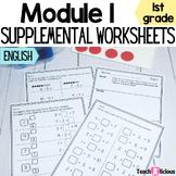 Eureka Math Module 1 Supplemental Math Worksheets | Print & Go
