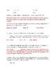 Eureka Math Module 2 Mid Module Review Grade 5
