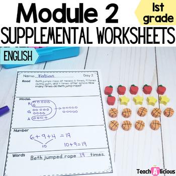 Eureka Math Module 2 Resource Materials