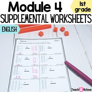 Eureka Math Module 4 Supplemental Math Worksheets | Print & Go