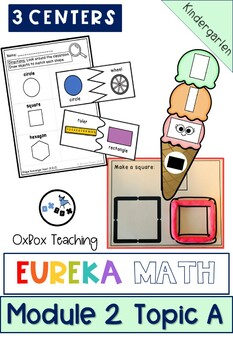 Eureka Math Module 2 Topic A Center Activities- 2D Shapes BUNDLE