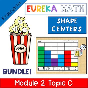Eureka Math Module 2 Topic C Center Activities- 2D-3D Shapes BUNDLE