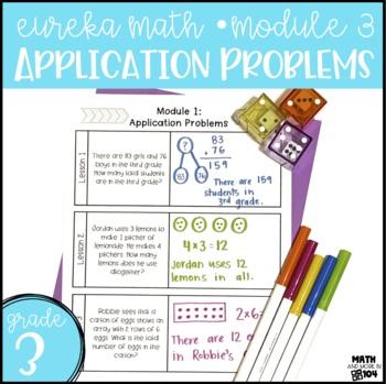 Eureka Math / Engage NY Module 3 Application Problems - 3rd Grade