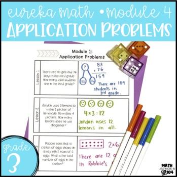Eureka Math / Engage NY Module 4 Application Problems- 3rd Grade