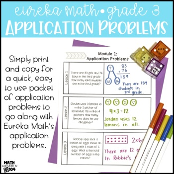 Eureka Math / Engage NY Module 5 Application Problems - 3rd Grade