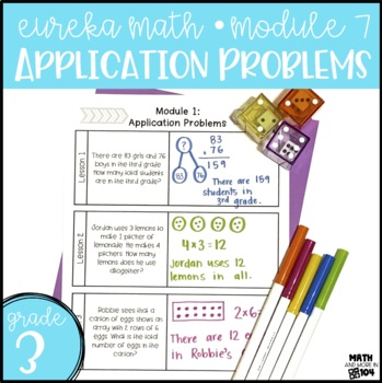 Eureka Math / Engage NY Module 7 Application Problems - 3rd Grade