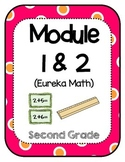 Eureka Math Second Grade Modules Binder Covers