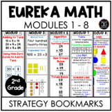Eureka Math Engage NY Second Grade Strategy Printables BUNDLE Distance Learning
