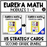 Eureka Math Engage NY Second Grade Strategy Printables BUNDLE
