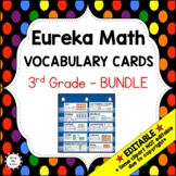 Eureka Math / Engage NY - Vocabulary 3rd Grade Bundle Modules 1-7: Black Font