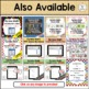 Eureka Math / Engage NY - Vocabulary 4th Grade Bundle Modules 1-7: Black Font