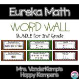 Eureka Math EngageNY 2nd Grade Word Wall BUNDLE