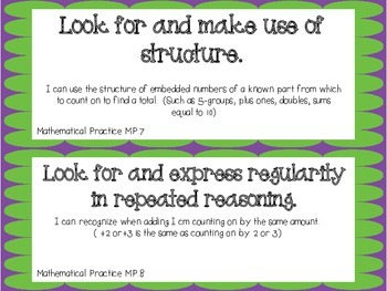 Engage NY, 1st Grade Math, Module 1, I Can Statements and Much More