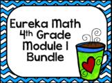 Eureka Module 1 Bundle