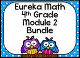Eureka Module 2 Bundle