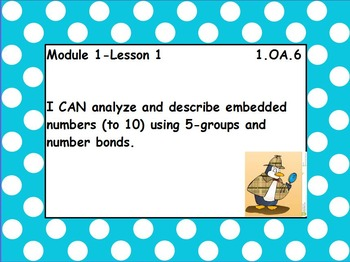 Eureka math module 1 lesson 1 first grade