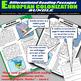 European Colonization Differentiated Reading Bundle