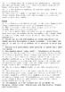 Euthanasia Crossword
