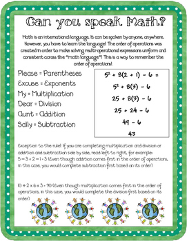 Evaluating Expressions and Order of Operations Poster