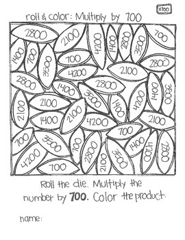 Even MORE Roll & Color:  Multiplication (part 3)