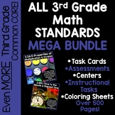 3rd Grade Math Standards MEGA BUNDLE -Task Cards, Assessments, Centers and More
