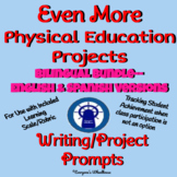 Even More P.E. Projects with Rubric Bilingual Bundle