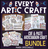 Every Craft MEGA Bundle!  Speech Therapy Craft Activities