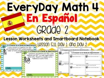 FREEBIE EveryDay Math Gr.2 | Lesson 5.11 Worksheets and Smartboard| ¡En español!