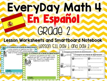 FREEBIE EveryDay Math Gr.2 | Lesson 5.11 Worksheets and Sm