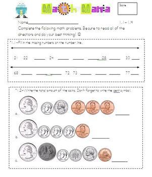 Everyday Math 2nd Grade All Unit Bundle Common Core