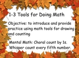 Everyday Math: Grade 1: 1-3 Tools for Doing Math