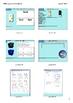 Everyday Math Grade 1 Lesson 3.14