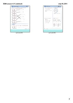 Everyday Math Grade 1 Lesson 4.11