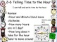 Everyday Math: Grade 1: Unit 2 Promethean Board Flipcharts