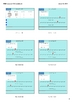 Everyday Math Grade 2 Lesson 10.8