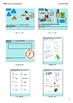 Everyday Math Grade 2 Lesson 5.6