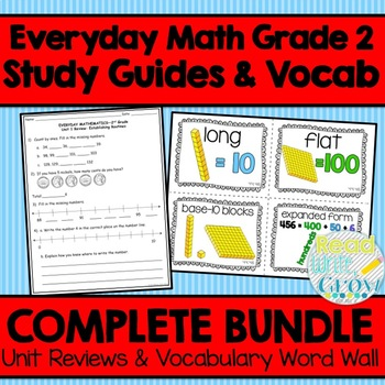 Everyday Math Grade 2-Study Guides & Vocabulary Word Wall *BUNDLE*