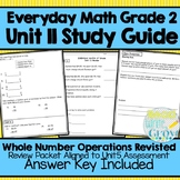Everyday Math Grade 2 Unit 11 Study Guide/Review {Whole Number Operations}