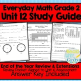 Everyday Math Grade 2 Unit 12 Study Guide/Review {End of Year Review}