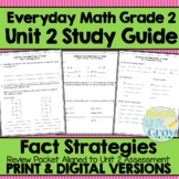 Everyday Math Grade 2 Unit 2 Study Guide/Review {Fact Strategies} UPDATED