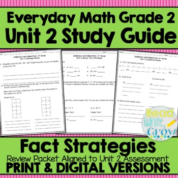 Everyday Math Grade 2 Unit 2 Study Guide/Review {Fact Stra