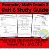Everyday Math Grade 2 Unit 6 Study Guide/Review {Whole Number Operations}